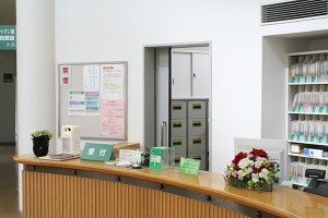 clinic_img001